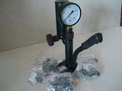 The stand for adjustment of nozzles
