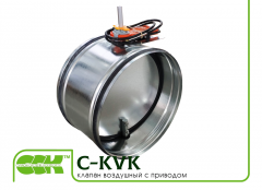 The universal air valve for ventilation of C-KVK. Valves are stitched