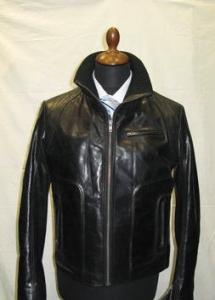 Куртки мужские кожаные.