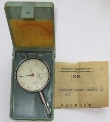 Индикатор часового типа ИЧ-10 кл.1 с ушком