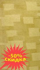 Купить ковролин для дома