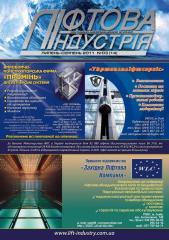 """Журнал """"Лифтовая Индустрия"""""""