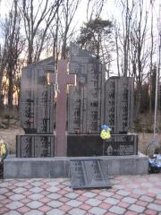 Гранитный мемориал погибшим воинам ОУН УПА
