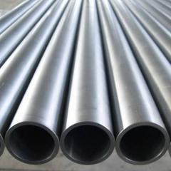 Труба бесшовнаяя холоднокатаная  26х4,5  сталь 20