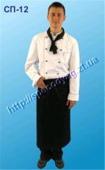 Cook clothes SP-12 Model