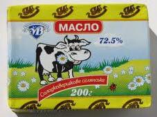 Продукция кисломолочная, Вольнянский масло завод