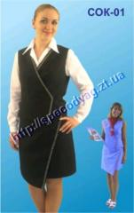 Suits for waiters and bartenders the COK-01 Model