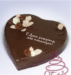 Cake Heart to order, 2 kg