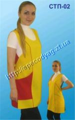 Aprons for sellers the STP-02 Model