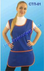 Aprons for sellers the STP-01 Model