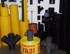 Трубы напорные из полиэтилена низкого давления