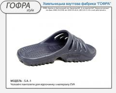 Пантолеты мужские для отдыха, Модель S.A.-1