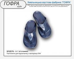 Пантолеты для отдыха (вьетнамки), Модель A-1