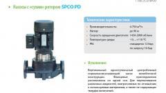 Насосы с сухим  ротором SPCO PD