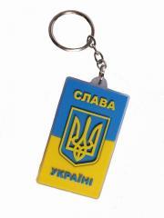 Брелок Украина (резиновый)