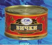Bull-calves in tomato sauce 250 of of TM Rybproduk