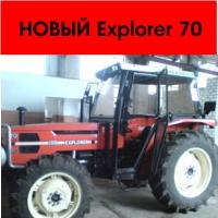 Italian Explorer 70 tractor