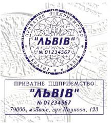 Cliche of the press, stamp