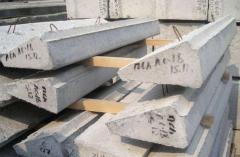 Otkrylki concrete