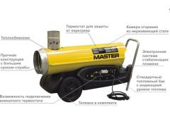 Дизельный нагреватель воздуха непрямого нагрева MASTER BV 77 E