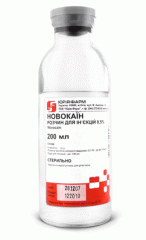 Novocaine solution of 0,25% and 0,5%