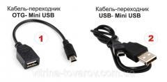 Кабель OTG USB переходник Mini USB  (набор 2 шт.)