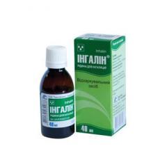 Solution for inhalations: Ingalin.