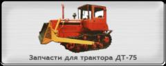 Пара плунжерная ЛСТН 445.16С15 двигателя СМД
