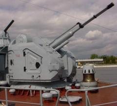 76,2-мм корабельный артиллерийский комплекс