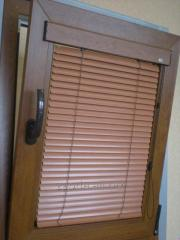 Horizontal aluminum blinds for PVC of the PRiS
