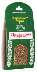 «Прованские травы» - натуральная смесь пряностей
