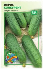 Cucumber Competitor