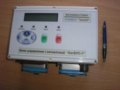 Control unit and COTTBUS-1-01G alarm systems