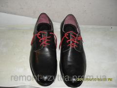 Shoes classical man's Kiev