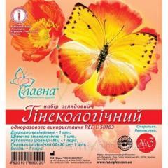 Набор гинекологический №3 смотровой ТМ Славна,