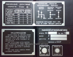 Labels on metal