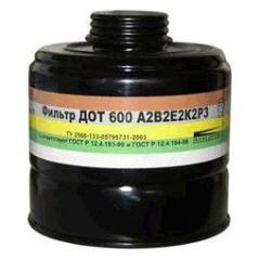 Фильтр для противогаза ДОТ 600 А2В2Е2К2P3