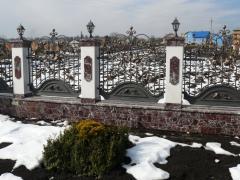 Granite fences