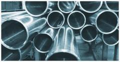 Pipe 20х4-630х75 state standard specification 8732