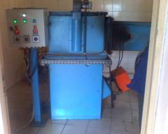 Furnace incinerator