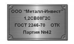 Таблички маркировочные металлические