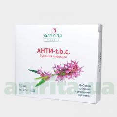 Таблетки Анти-t.b.c. 50шт от кашеля,туберкульоза