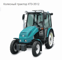 Wheeled tractor HTZ-3512 power 35 hp