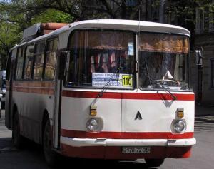 Автобус пассажирский газобалонный ЛАЗ-695НГ