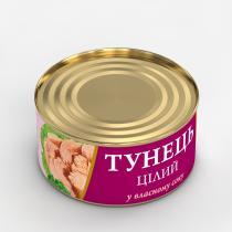 Tuna pieces in oil