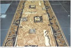 Дорожки ковровые, ширина дорожки 1,1 м