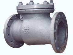 Backpressure flange valve