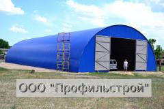 Arch hangars