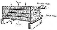 Economizer pig-iron EB-330