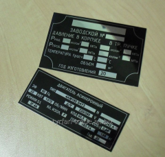 Labels, shilda metal, marking